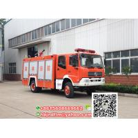 China Euro4 standard 6cubic water tank fire fighting truck sell to philippines on sale