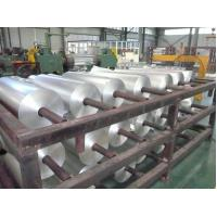 China Jumbo Roll Alloy  8011 8006 0.006mm to 0.2 mm Industrial Aluminum Foil Flexible Packing wholesale
