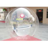 Buy cheap Transparent Inflatable Walk On Water Ball Water Walking Ball 2 m Diameter 0.8mm from wholesalers