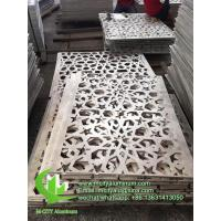China Metallic Outdoor Decorative Panels And Privacy Screens  Facade Cladding Bending 2.5mm Decorated wholesale