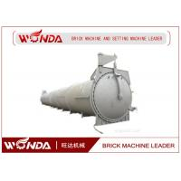 China Φ 2 × 21 Share Equipments For Autoclave Aerated Concrete Block In Brick Production Line wholesale