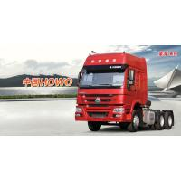 China Tractor Truck Howo7 Prime Mover towing wholesale