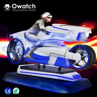 China Earn money VR Business Machine 9D VR Motorcycle game with 3dof motion virtual reality motorcycle ride wholesale
