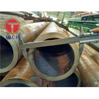 China GB/T5312 Carbon And Carbon-Manganese Seamless Steel Tubes For Ship wholesale