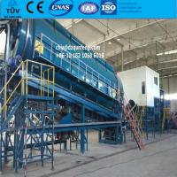 China Automatic municipal waste recycling plant urban garbage sorting plant screw sorting machines for sorting msw with CE ISO wholesale