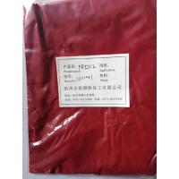 Buy cheap Pigment Red 52:2 used for solvent ink,coating from wholesalers
