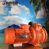 China MB Series Industrial Stepless Speed Variator With Output Torque 350nm wholesale