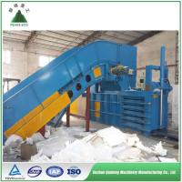 Quality China 2018 New design waste paper baler machine with CE for sale