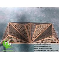 China metal 3D Perforation Aluminum Panels For Curtain Wall Cladding Facade wholesale