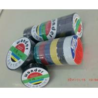China Shiny Surface Rubber Adhesive Insulation Tape Electrical 1250MM Usable Width wholesale