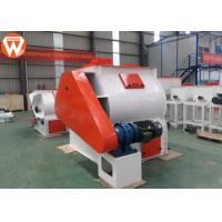 China Poultry Animal Aquatic Feed Mixer Machine High Evenness Degree 5.5 - 37kw wholesale