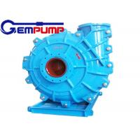 Buy cheap 350S-L R Centrifugal Slurry Pump 0.7kw ~ 559kw Power ISO9001 from wholesalers