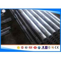Quality Cold Drawn Steel Tube Seamless Precision Steel Pipe 6m length piece for automotive SAE 1026 for sale