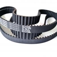 China rubber timing belt OEM MD015311/55ZBS12.7 /2431232830/122ZBS19 power transmission belt  genuine auto spare parts wholesale