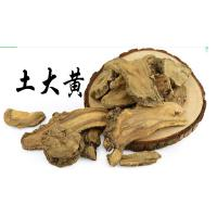 Quality Removing Stasis Rhubarb Root Extract , Detoxification Siberian Rhubarb Extract for sale