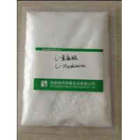 Quality CAS 63-68-3 Food additives Ingredients L-Methionine , Amino Acid Vitamins for sale