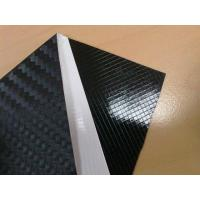 Buy cheap Bubble Free 3D Carbon from wholesalers