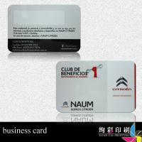 China Advertising PVC Custom Die Cut Business Cards Sequential Number Printing on sale