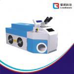 China Fiber Optic Welding Machine Laser Heat Treatment For Copper / Aluminum wholesale