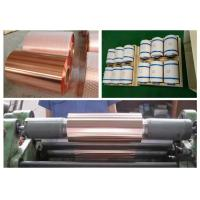 China Samsung Mobile Rolled Copper Foil RoHS / ISO Approval 500 - 5000M Length wholesale