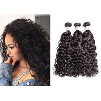 China 10A Virgin Unprocessed Water Wave Hair Bundles No Chemical Compensation wholesale