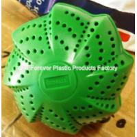 Buy cheap Wash Ball (FA2009) from wholesalers