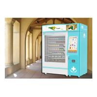 Buy cheap Winnsen Automated 24 Hours Medicine Vending Machine For Prescription Drugs from wholesalers