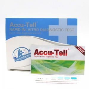 China Accu-Tell® Alcohol Rapid Test Strip (Urine) wholesale