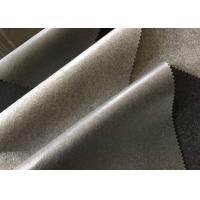 China Brushed Wool Blend Fabric Special Animation Environmental Material wholesale