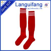 China 2016 Made In China Sock Custom Football Sock Wholesale Soccer Sock wholesale