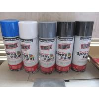 China Spray Paints , Silver wholesale