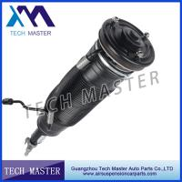 China ABC Hydraulic Shock Absorber for Mercedes W221 W216 2213200113 2213200213 wholesale
