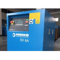 China Energy Saving Air Compressor With PM Motor , Mini Screw Type Air Compressor 10HP 7.5kW wholesale