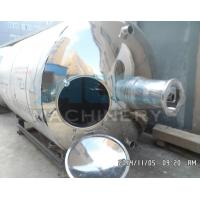 China Double Jacketed Stainless Steel Mixing Tank 500 Gallon Steam Heating Mixing Tank (SUS304 or S. S. 316L) wholesale