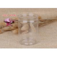 China ISO9001Dry Fruit Packaging Can Plastic Canister 400ml Customized on sale