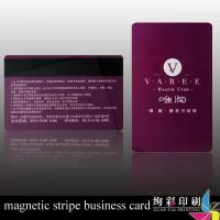 China Custom Design PVC Business Cards Offset Printing With Magnetic Stripe wholesale