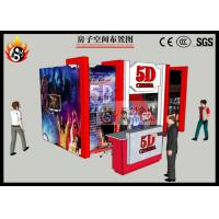 China Great Outdoor Playground Hydraulic 5D Digital Cinema Equipment with Cinema Cabin wholesale