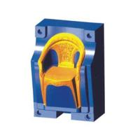 China Beach chair mould wholesale