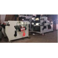 Buy cheap 4 color narrow web flexo die cutting and printing machine RY-320 -4 color narrow from wholesalers