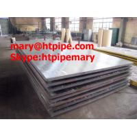 China inconel 718 sheet on sale