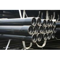 China EUE Seamless Tubing from China wholesale