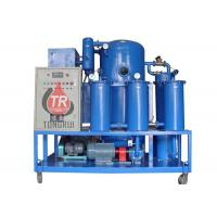 China Easy Operation Transformer Oil Purification Plant With Vacuum System Filtration on sale