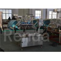 China Stainless Steel Mineral Water / Pure Water Production Line 4960 * 2280 * 2580mm wholesale