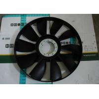 China 3.21kg Weight SINOTRUK HOWO Truck Spare Parts Cooling Ring Fan VG2600060446 on sale