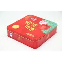 China Big Square Mooncake Case Metal Rectangular Tin Boxes Gift Packing For Food wholesale