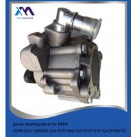China Suspension Parts For BMW X5 E53 3.0L Power Steering Pump 32411095845  32416757840 wholesale