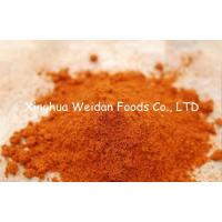 China tomato powder 001 wholesale