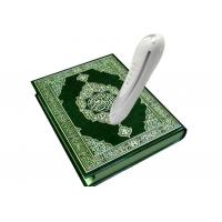 China Quran read pen WITH Othman version quran book wholesale