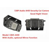 China Audio IR 15m Night Vision 720P AHD Vehicle Mounted Cameras Security Car Camera wholesale