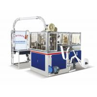 China High Speed Disposable Paper Products Machine Paper Cup Maker Machine 0.6Mpa wholesale